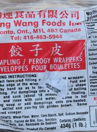 dumpling wrappers  (1400x1270)